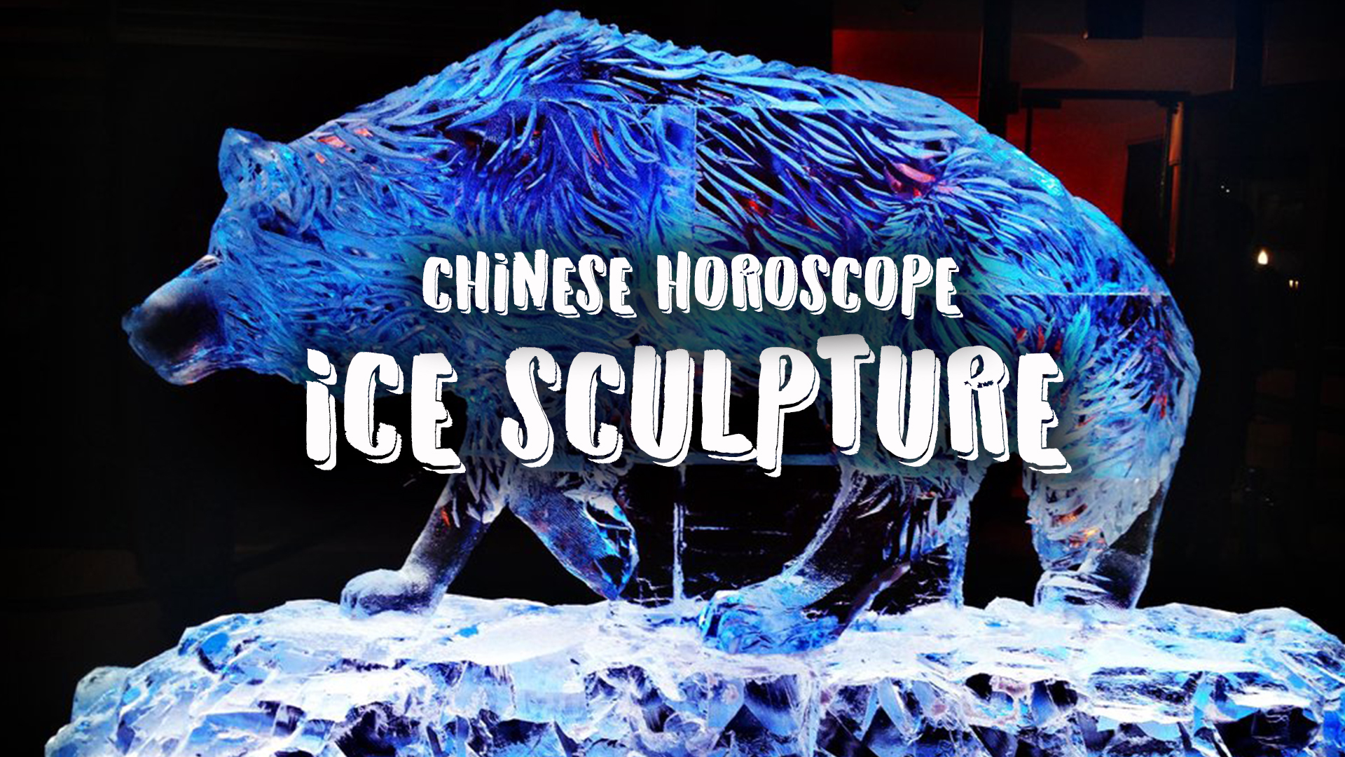 View the extravagant exhibit of a giant pig ice sculpture in commemorating the Year of Pig in the Lunar calendar, carved to perfection.